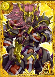 黒猫のウィズ 獣王バロン・ライオネル