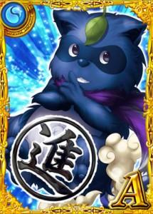 アメノタヌキング 黒猫のウィズ