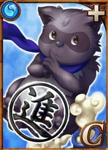 アメタヌキ 黒猫のウィズ