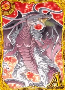 黒猫のウィズ 白炎龍ホーリードラゴン