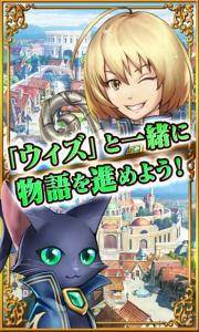 黒猫とウィズ画像