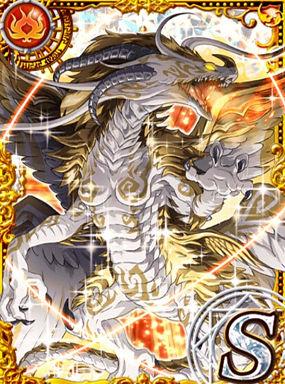 聖界の守護龍 セイクリッドブレス
