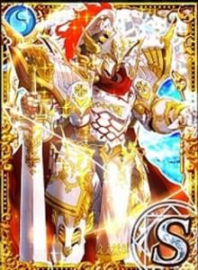 黒猫のウィズ 神聖騎士ゾディアーク