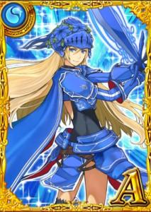 蒼の騎士 カトレア