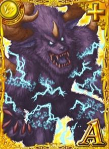 狂魔の咆哮 アヌビス 黒猫のウィズ