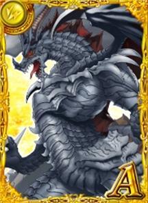 炎銀龍 メタルドラゴン 黒猫のウィズ
