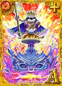 破壊公爵 ユーム 黒猫のウィズ
