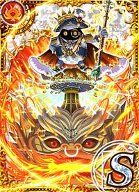 破壊大帝 ユーム・フロイト 黒猫のウィズ
