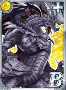 鋼鉄龍 メタルドラゴン 黒猫のウィズ