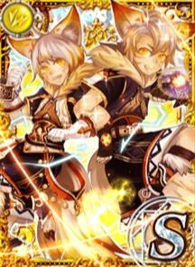 雷神の対星 イリ&ジン 黒猫のウィズ