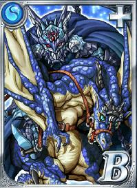 神託の魔剣士 ルーク 黒猫のウィズ