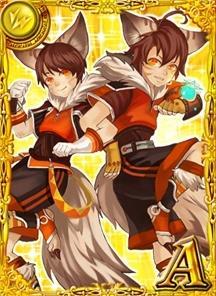 颯天の双子イリ&ジン 黒猫のウィズ
