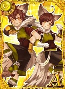 双生の魔道士 イリ&ジン 黒猫のウィズ