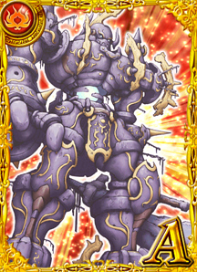 焦焔の鉄塊 ラーヴァデイン 黒猫のウィズ