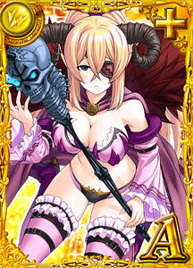 幻魔嬢 マリー 黒猫のウィズ