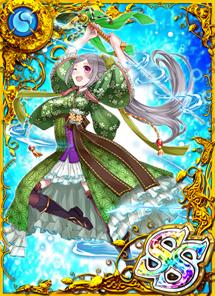 yuzuriha-ss