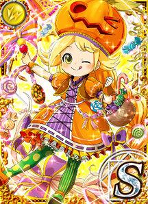 ハロウィンの妖精 プフ・カトリーヌ