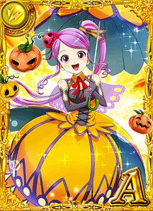 かぼちゃ魔女 タバサ