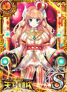 魔鋼の神姫 ミシェル・ヴァイル