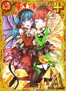 双星の使者 ミミ&ララ