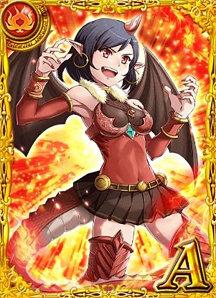 竜神姫 アリューゼ
