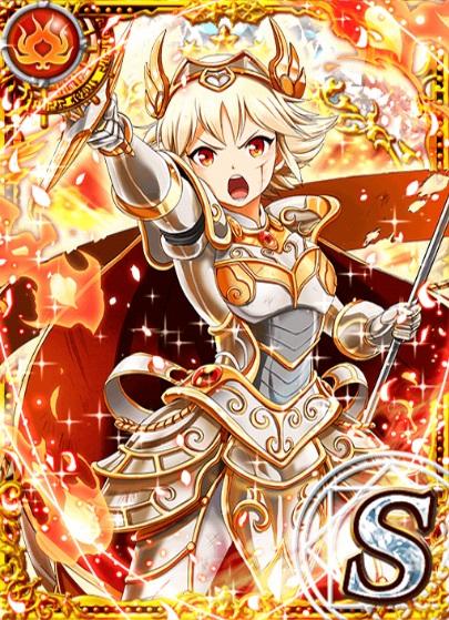 栄華の剣聖 アイリス・ランティア