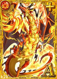 獄炎魔竜 イグニート