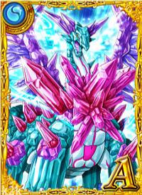 氷銀竜 ブラムド