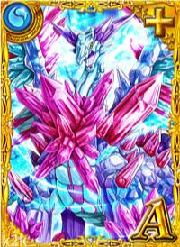 氷獄銀竜 ブラムド