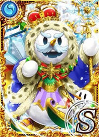 氷嵐の王 キング・ロジャー