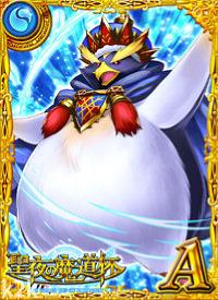 人鳥男爵 ペンギニウス