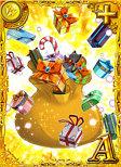 黄色い大きなクリスマスプレゼント