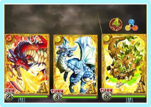 神竜降臨!竜帝級のボス