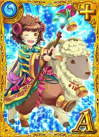 神聖なる羊飼い ティル