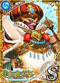 鳥達の偉大なる王 ペンギニウス