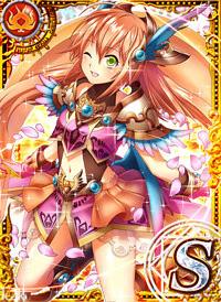 愛を導く戦姫 リース・ヴァレリア