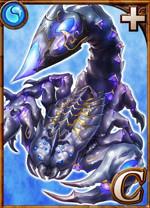 dokusasori-blue-sukorupia