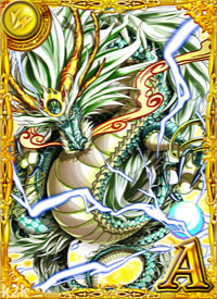 雷を纏いし龍神 ミカズチ