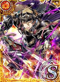 冥闇騎士 グリード・サクリファイス