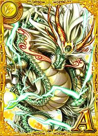龍神 ミカズチ