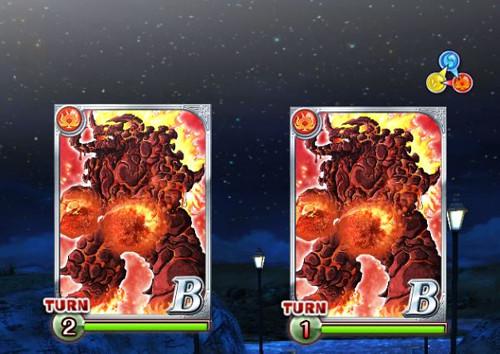 boss11-2
