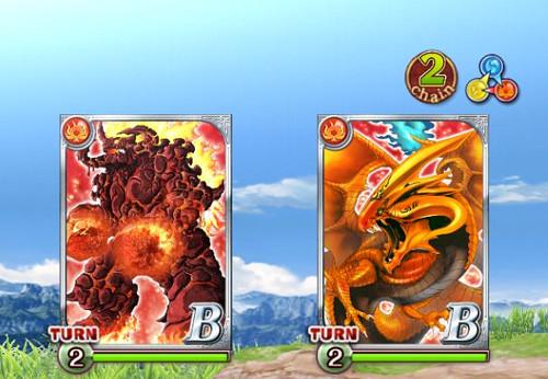boss11-3
