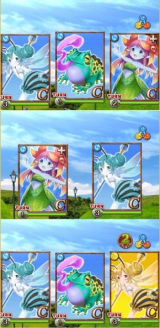 fairy-garden-syokuuu-douchuu