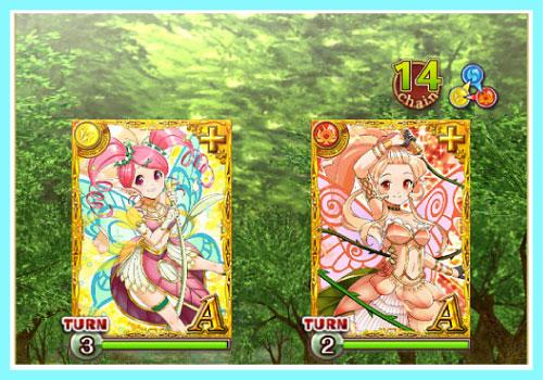 fairygarden-joukyuu-boss