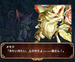 sennnennzakura-story3 cyuukyuu