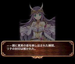 lita-story3