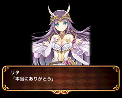 lita-story6