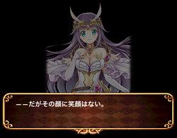 lita-story7