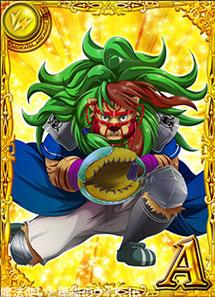 ikazuchi-a2