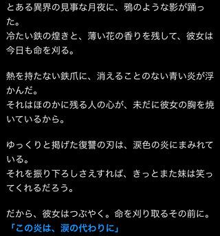 syamia-story